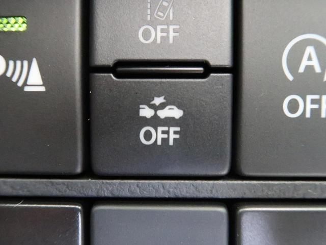 L 禁煙車 クリアランスソナー 横滑り防止装置 オートハイビーム オートライト 車線逸脱警報 アイドリングストップ シートヒーター キーレスキー ヘッドライトレベライザー(42枚目)