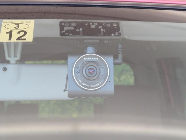 G SDナビ フルセグTV バックモニター 禁煙車 ETC ドライブレコーダー ヘッドライトでベライザー プライバシーガラス ドアバイザー 電動格納ミラー(10枚目)