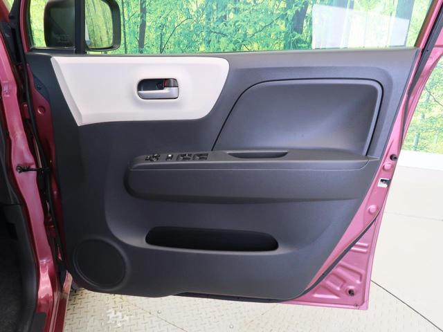 G SDナビ フルセグTV バックモニター 禁煙車 ETC ドライブレコーダー ヘッドライトでベライザー プライバシーガラス ドアバイザー 電動格納ミラー(27枚目)