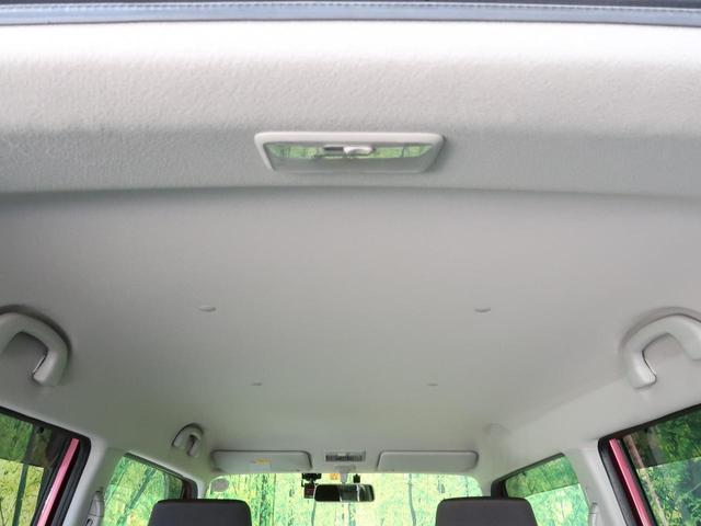 G SDナビ フルセグTV バックモニター 禁煙車 ETC ドライブレコーダー ヘッドライトでベライザー プライバシーガラス ドアバイザー 電動格納ミラー(29枚目)