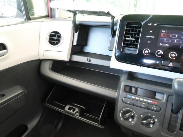 G SDナビ フルセグTV バックモニター 禁煙車 ETC ドライブレコーダー ヘッドライトでベライザー プライバシーガラス ドアバイザー 電動格納ミラー(34枚目)