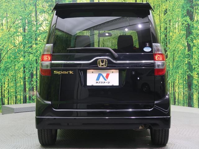 ダイナミック スペシャル 特別仕様車 ETC スマートキー HIDヘッドライト フォグライト 純正14インチアルミ オートエアコン 電動格納ミラー パワーウインドウ ドアバイザー プライバシーガラス(18枚目)