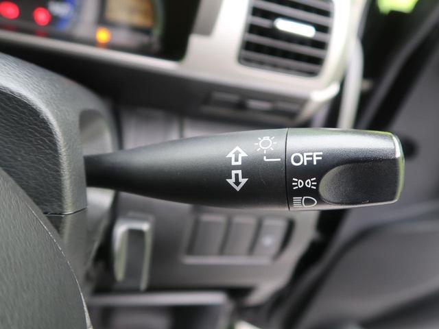 ダイナミック スペシャル 特別仕様車 ETC スマートキー HIDヘッドライト フォグライト 純正14インチアルミ オートエアコン 電動格納ミラー パワーウインドウ ドアバイザー プライバシーガラス(27枚目)
