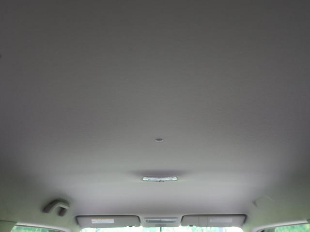 ダイナミック スペシャル 特別仕様車 ETC スマートキー HIDヘッドライト フォグライト 純正14インチアルミ オートエアコン 電動格納ミラー パワーウインドウ ドアバイザー プライバシーガラス(32枚目)