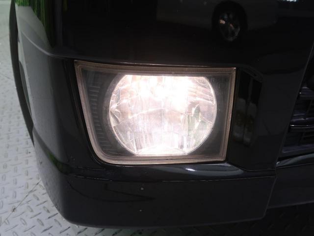 ダイナミック スペシャル 特別仕様車 ETC スマートキー HIDヘッドライト フォグライト 純正14インチアルミ オートエアコン 電動格納ミラー パワーウインドウ ドアバイザー プライバシーガラス(40枚目)