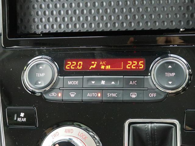 P e-アシスト 両側電動スライド レーダークルーズ 誤発進抑制機能 オートマチックハイビーム LEDヘッド&LEDフォグ 純正18AW 電動リアゲート パワーシート 禁煙車(26枚目)