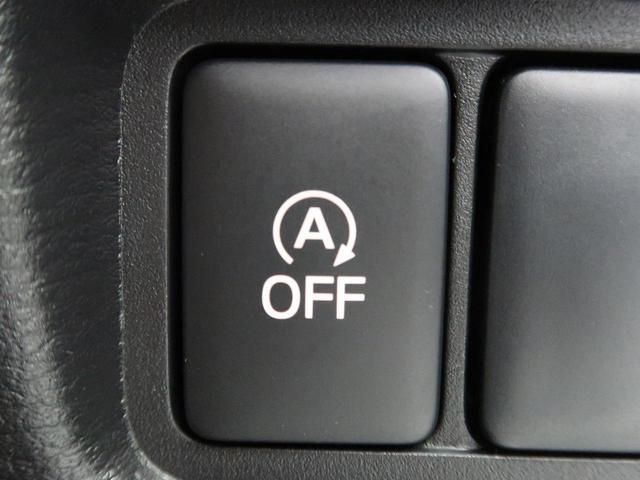 P e-アシスト 両側電動スライド レーダークルーズ 誤発進抑制機能 オートマチックハイビーム LEDヘッド&LEDフォグ 純正18AW 電動リアゲート パワーシート 禁煙車(45枚目)