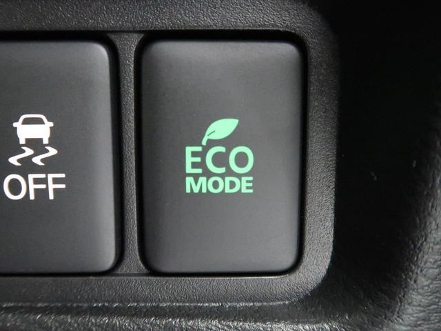 P e-アシスト 両側電動スライド レーダークルーズ 誤発進抑制機能 オートマチックハイビーム LEDヘッド&LEDフォグ 純正18AW 電動リアゲート パワーシート 禁煙車(50枚目)