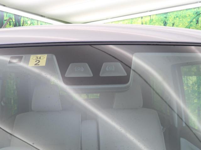 Gメイクアップリミテッド SAIII SDナビ パノラマモニター 両側電動ドア オートハイビーム LEDヘッド&フォグ フルセグTV Bluetooth接続 ETC ステアリングスイッチ スマートキー&プッシュスタート オートエアコン(9枚目)