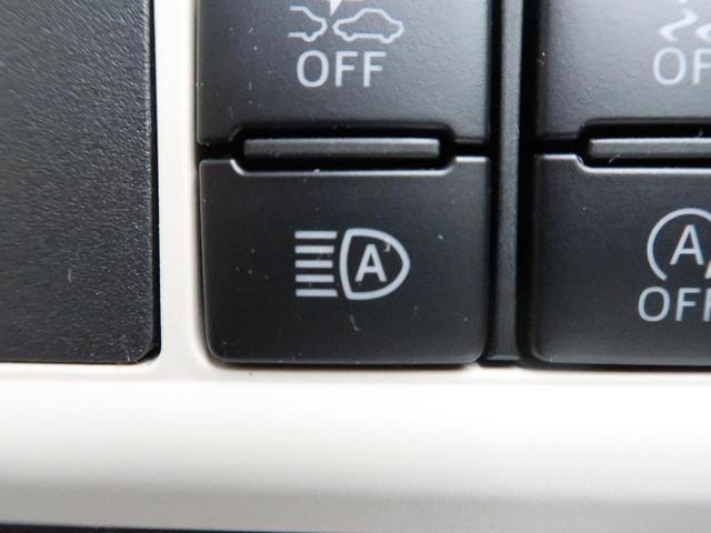 Gメイクアップリミテッド SAIII SDナビ パノラマモニター 両側電動ドア オートハイビーム LEDヘッド&フォグ フルセグTV Bluetooth接続 ETC ステアリングスイッチ スマートキー&プッシュスタート オートエアコン(11枚目)