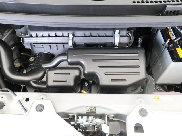 Gメイクアップリミテッド SAIII SDナビ パノラマモニター 両側電動ドア オートハイビーム LEDヘッド&フォグ フルセグTV Bluetooth接続 ETC ステアリングスイッチ スマートキー&プッシュスタート オートエアコン(20枚目)