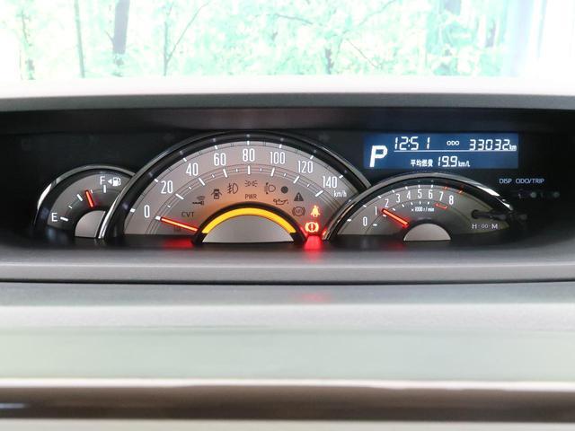 Gメイクアップリミテッド SAIII SDナビ パノラマモニター 両側電動ドア オートハイビーム LEDヘッド&フォグ フルセグTV Bluetooth接続 ETC ステアリングスイッチ スマートキー&プッシュスタート オートエアコン(22枚目)