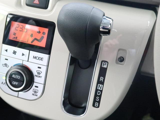 Gメイクアップリミテッド SAIII SDナビ パノラマモニター 両側電動ドア オートハイビーム LEDヘッド&フォグ フルセグTV Bluetooth接続 ETC ステアリングスイッチ スマートキー&プッシュスタート オートエアコン(23枚目)