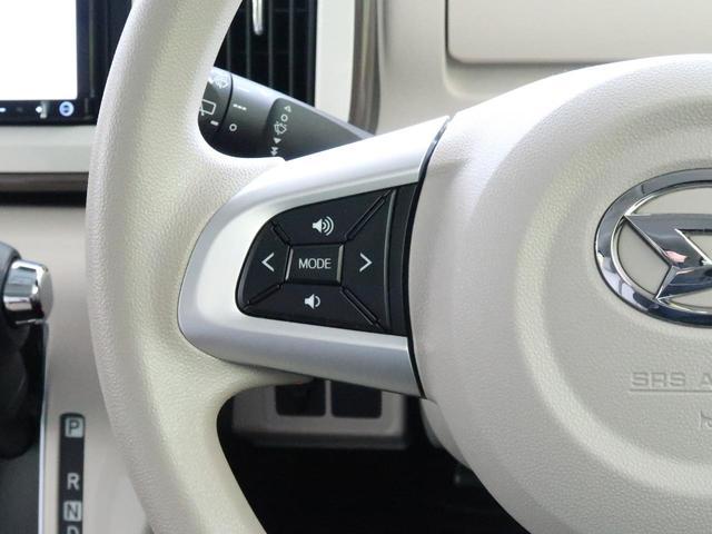 Gメイクアップリミテッド SAIII SDナビ パノラマモニター 両側電動ドア オートハイビーム LEDヘッド&フォグ フルセグTV Bluetooth接続 ETC ステアリングスイッチ スマートキー&プッシュスタート オートエアコン(27枚目)