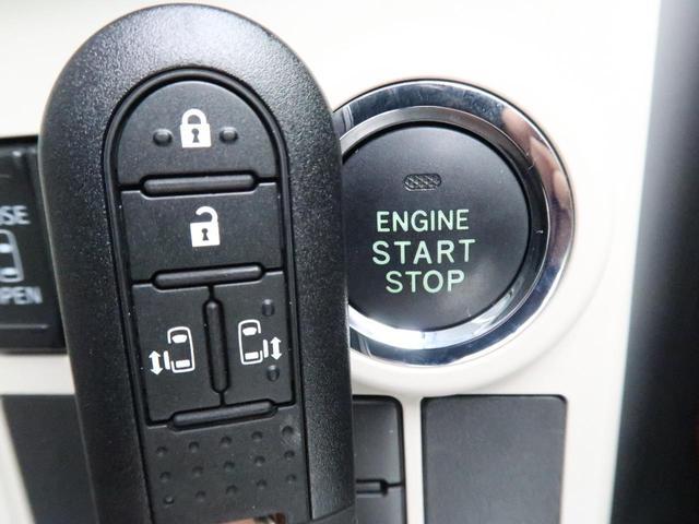 Gメイクアップリミテッド SAIII SDナビ パノラマモニター 両側電動ドア オートハイビーム LEDヘッド&フォグ フルセグTV Bluetooth接続 ETC ステアリングスイッチ スマートキー&プッシュスタート オートエアコン(28枚目)