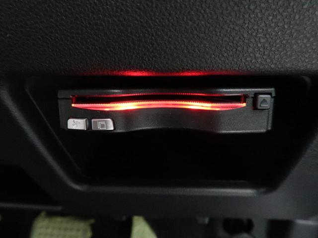 Gメイクアップリミテッド SAIII SDナビ パノラマモニター 両側電動ドア オートハイビーム LEDヘッド&フォグ フルセグTV Bluetooth接続 ETC ステアリングスイッチ スマートキー&プッシュスタート オートエアコン(29枚目)