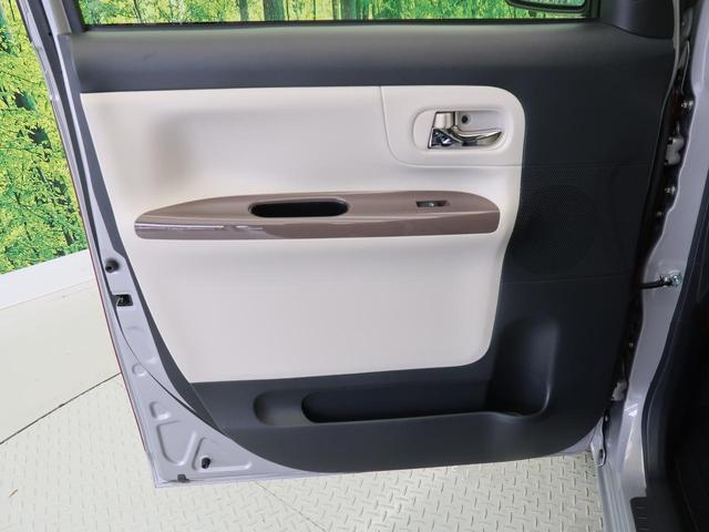 Gメイクアップリミテッド SAIII SDナビ パノラマモニター 両側電動ドア オートハイビーム LEDヘッド&フォグ フルセグTV Bluetooth接続 ETC ステアリングスイッチ スマートキー&プッシュスタート オートエアコン(30枚目)