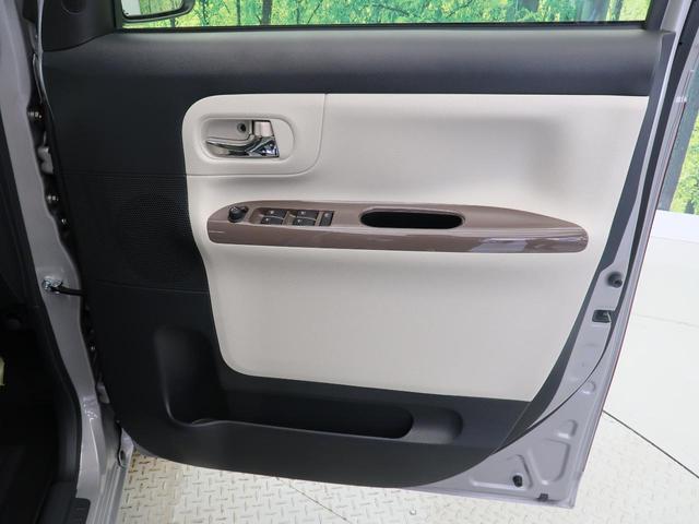 Gメイクアップリミテッド SAIII SDナビ パノラマモニター 両側電動ドア オートハイビーム LEDヘッド&フォグ フルセグTV Bluetooth接続 ETC ステアリングスイッチ スマートキー&プッシュスタート オートエアコン(31枚目)