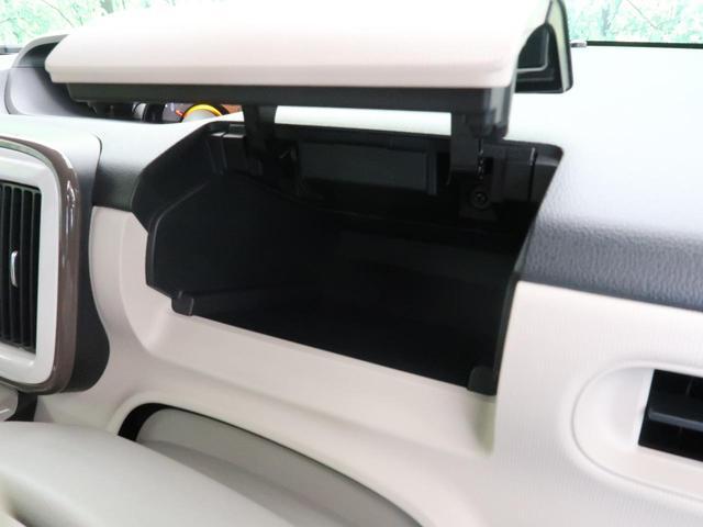Gメイクアップリミテッド SAIII SDナビ パノラマモニター 両側電動ドア オートハイビーム LEDヘッド&フォグ フルセグTV Bluetooth接続 ETC ステアリングスイッチ スマートキー&プッシュスタート オートエアコン(37枚目)