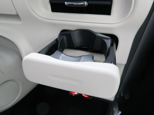 Gメイクアップリミテッド SAIII SDナビ パノラマモニター 両側電動ドア オートハイビーム LEDヘッド&フォグ フルセグTV Bluetooth接続 ETC ステアリングスイッチ スマートキー&プッシュスタート オートエアコン(38枚目)