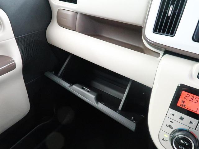 Gメイクアップリミテッド SAIII SDナビ パノラマモニター 両側電動ドア オートハイビーム LEDヘッド&フォグ フルセグTV Bluetooth接続 ETC ステアリングスイッチ スマートキー&プッシュスタート オートエアコン(40枚目)