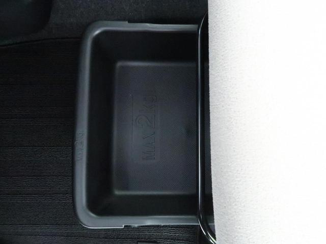 Gメイクアップリミテッド SAIII SDナビ パノラマモニター 両側電動ドア オートハイビーム LEDヘッド&フォグ フルセグTV Bluetooth接続 ETC ステアリングスイッチ スマートキー&プッシュスタート オートエアコン(41枚目)