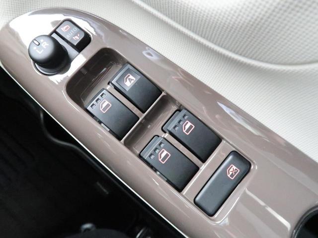 Gメイクアップリミテッド SAIII SDナビ パノラマモニター 両側電動ドア オートハイビーム LEDヘッド&フォグ フルセグTV Bluetooth接続 ETC ステアリングスイッチ スマートキー&プッシュスタート オートエアコン(43枚目)