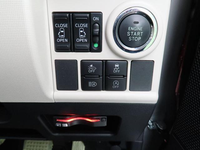 Gメイクアップリミテッド SAIII SDナビ パノラマモニター 両側電動ドア オートハイビーム LEDヘッド&フォグ フルセグTV Bluetooth接続 ETC ステアリングスイッチ スマートキー&プッシュスタート オートエアコン(44枚目)
