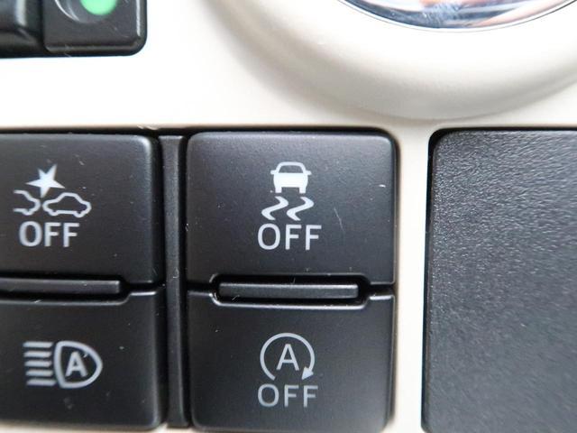 Gメイクアップリミテッド SAIII SDナビ パノラマモニター 両側電動ドア オートハイビーム LEDヘッド&フォグ フルセグTV Bluetooth接続 ETC ステアリングスイッチ スマートキー&プッシュスタート オートエアコン(45枚目)