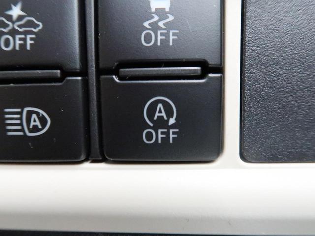 Gメイクアップリミテッド SAIII SDナビ パノラマモニター 両側電動ドア オートハイビーム LEDヘッド&フォグ フルセグTV Bluetooth接続 ETC ステアリングスイッチ スマートキー&プッシュスタート オートエアコン(46枚目)