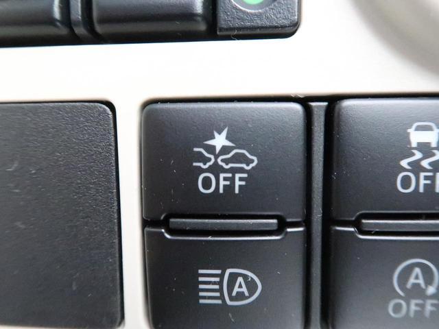 Gメイクアップリミテッド SAIII SDナビ パノラマモニター 両側電動ドア オートハイビーム LEDヘッド&フォグ フルセグTV Bluetooth接続 ETC ステアリングスイッチ スマートキー&プッシュスタート オートエアコン(47枚目)