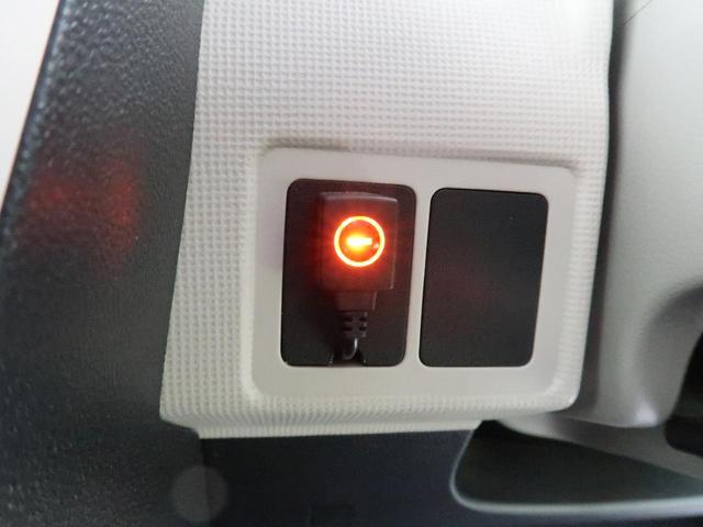 Gメイクアップリミテッド SAIII SDナビ パノラマモニター 両側電動ドア オートハイビーム LEDヘッド&フォグ フルセグTV Bluetooth接続 ETC ステアリングスイッチ スマートキー&プッシュスタート オートエアコン(48枚目)