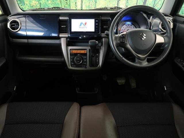 JスタイルIII SDナビ フルセグTV デュアルカメラブレーキサポート 横滑り防止装置 車線逸脱警報 シートヒーター オートエアコン オートライト アイドリングストップ プッシュスタート&スマートキー(2枚目)