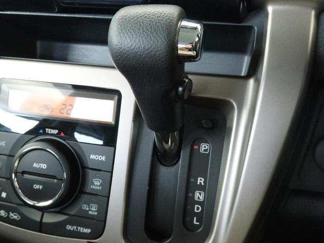 JスタイルIII SDナビ フルセグTV デュアルカメラブレーキサポート 横滑り防止装置 車線逸脱警報 シートヒーター オートエアコン オートライト アイドリングストップ プッシュスタート&スマートキー(22枚目)