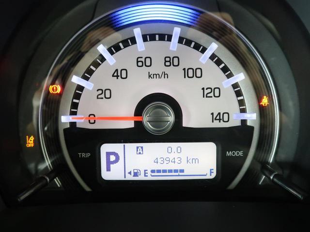 JスタイルIII SDナビ フルセグTV デュアルカメラブレーキサポート 横滑り防止装置 車線逸脱警報 シートヒーター オートエアコン オートライト アイドリングストップ プッシュスタート&スマートキー(23枚目)