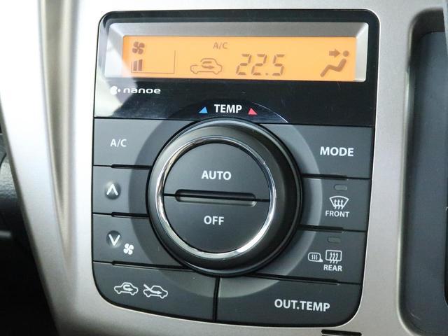 JスタイルIII SDナビ フルセグTV デュアルカメラブレーキサポート 横滑り防止装置 車線逸脱警報 シートヒーター オートエアコン オートライト アイドリングストップ プッシュスタート&スマートキー(27枚目)