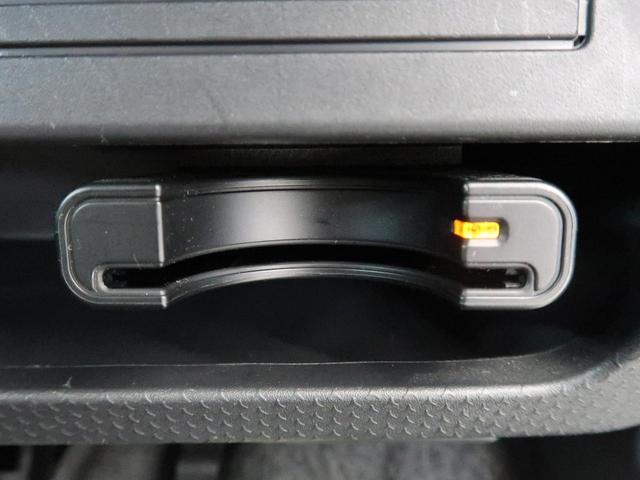 JスタイルIII SDナビ フルセグTV デュアルカメラブレーキサポート 横滑り防止装置 車線逸脱警報 シートヒーター オートエアコン オートライト アイドリングストップ プッシュスタート&スマートキー(28枚目)