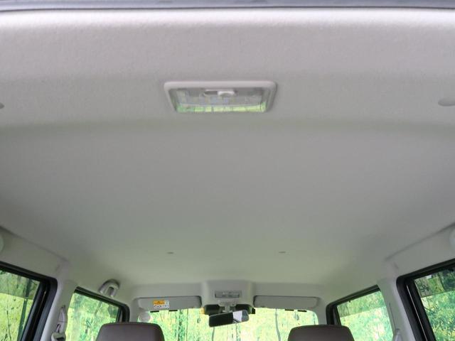 JスタイルIII SDナビ フルセグTV デュアルカメラブレーキサポート 横滑り防止装置 車線逸脱警報 シートヒーター オートエアコン オートライト アイドリングストップ プッシュスタート&スマートキー(32枚目)