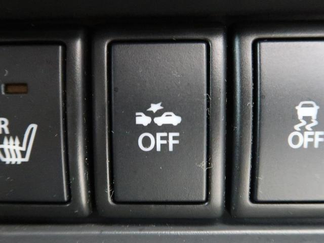 JスタイルIII SDナビ フルセグTV デュアルカメラブレーキサポート 横滑り防止装置 車線逸脱警報 シートヒーター オートエアコン オートライト アイドリングストップ プッシュスタート&スマートキー(44枚目)