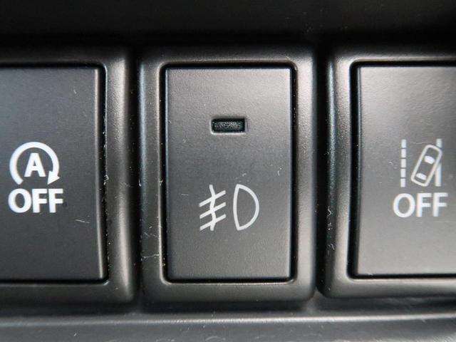 JスタイルIII SDナビ フルセグTV デュアルカメラブレーキサポート 横滑り防止装置 車線逸脱警報 シートヒーター オートエアコン オートライト アイドリングストップ プッシュスタート&スマートキー(46枚目)