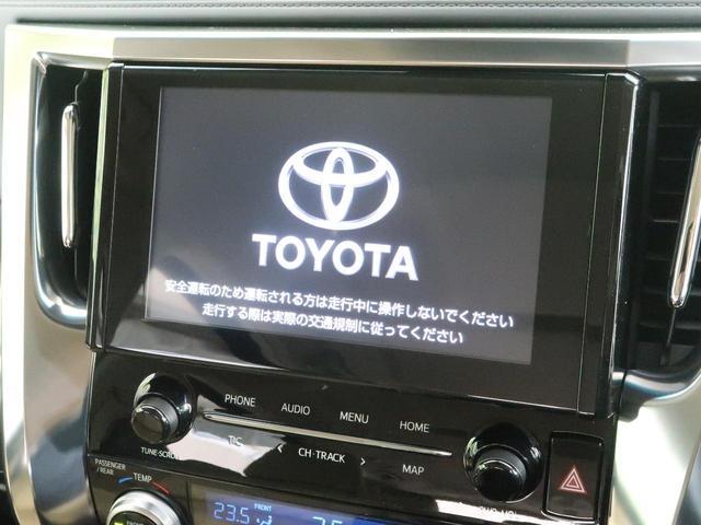 2.5X 純正ディスプレイオーディオ トヨタセーフティセンス 両側電動スライド バックカメラ LEDヘッド&LEDフォグ オートライト スマートキー&プッシュスタート ダブルオートエアコン(7枚目)