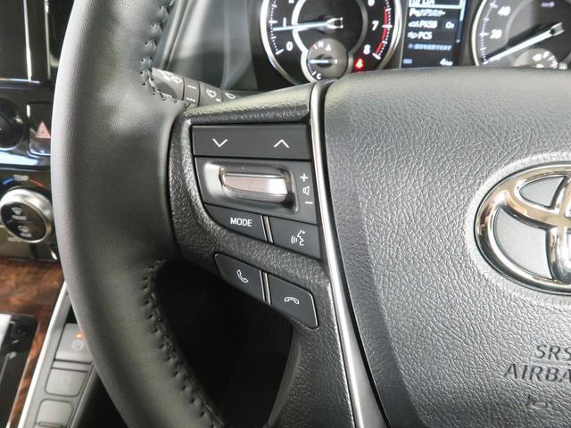 2.5X 純正ディスプレイオーディオ トヨタセーフティセンス 両側電動スライド バックカメラ LEDヘッド&LEDフォグ オートライト スマートキー&プッシュスタート ダブルオートエアコン(25枚目)