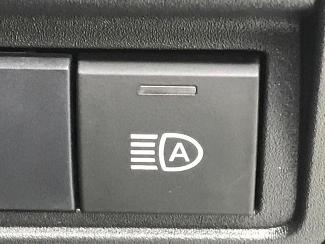 X 純正ディスプレイオーディオ セーフティセンス オートハイビーム オートライト 禁煙車 Bluetooth接続 スマートキー&プッシュスタート 横滑り防止装置(10枚目)