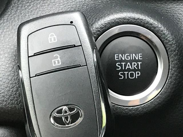 X 純正ディスプレイオーディオ セーフティセンス オートハイビーム オートライト 禁煙車 Bluetooth接続 スマートキー&プッシュスタート 横滑り防止装置(26枚目)