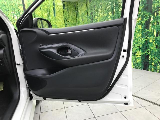 X 純正ディスプレイオーディオ セーフティセンス オートハイビーム オートライト 禁煙車 Bluetooth接続 スマートキー&プッシュスタート 横滑り防止装置(28枚目)