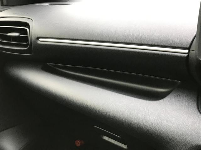 X 純正ディスプレイオーディオ セーフティセンス オートハイビーム オートライト 禁煙車 Bluetooth接続 スマートキー&プッシュスタート 横滑り防止装置(37枚目)