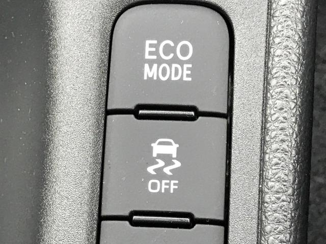 X 純正ディスプレイオーディオ セーフティセンス オートハイビーム オートライト 禁煙車 Bluetooth接続 スマートキー&プッシュスタート 横滑り防止装置(41枚目)