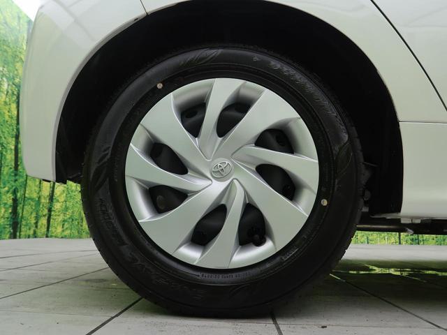 X 純正ディスプレイオーディオ セーフティセンス オートハイビーム オートライト 禁煙車 Bluetooth接続 スマートキー&プッシュスタート 横滑り防止装置(54枚目)