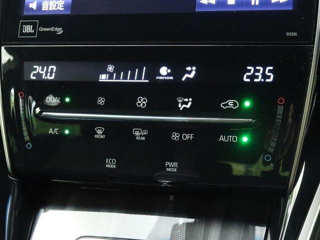 プログレス メーカー純正9型ナビ JBLプレミアムサウンド パノラミックビューモニター セーフティセンス レーダークルーズ 禁煙車 LEDヘッド&フォグ オートハイビーム ハーフレザー パワーバックドア(24枚目)