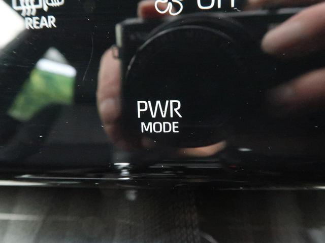 プログレス メーカー純正9型ナビ JBLプレミアムサウンド パノラミックビューモニター セーフティセンス レーダークルーズ 禁煙車 LEDヘッド&フォグ オートハイビーム ハーフレザー パワーバックドア(25枚目)